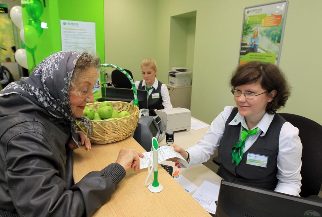Может ли пенсионер получить кредит в банке